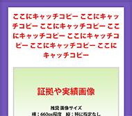 HTML版 パープル(紫)デザイン